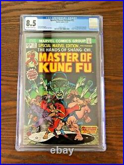 Marvel Special Edition #15 CGC 8.5 Comic 1st App Master Kung Fu Shang Chi 1973