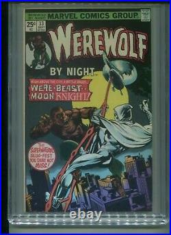 Werewolf By Night #33 CGC 9.6 (1975) Second 2nd Moon Knight Only 6 Higher @ 9.8